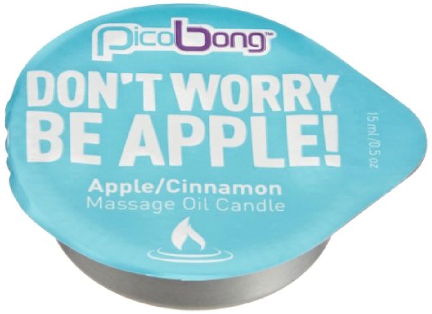 ギター噴出する博覧会Picobong Massage Oil Candle (マッサージオイルキャンドル) アップル&シナモン