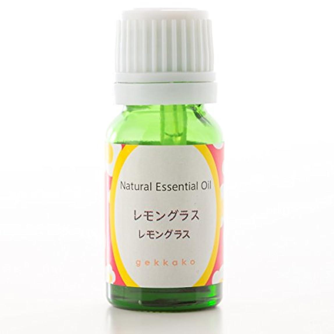 <月下香>エッセンシャルオイル/アロマ/レモングラス【5ml】 (5ml)