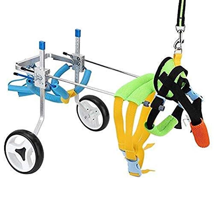 インシデント不愉快上回るDNSJB 後足のリハビリテーションのための調節可能なペット犬の車椅子