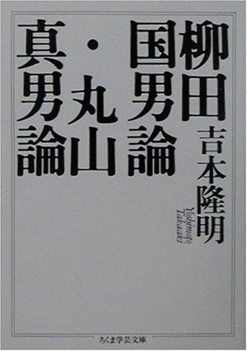 京都アカデメイア blog哲学とは? その7:「関係の絶対性」とは何か?
