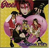 Imitation Pops