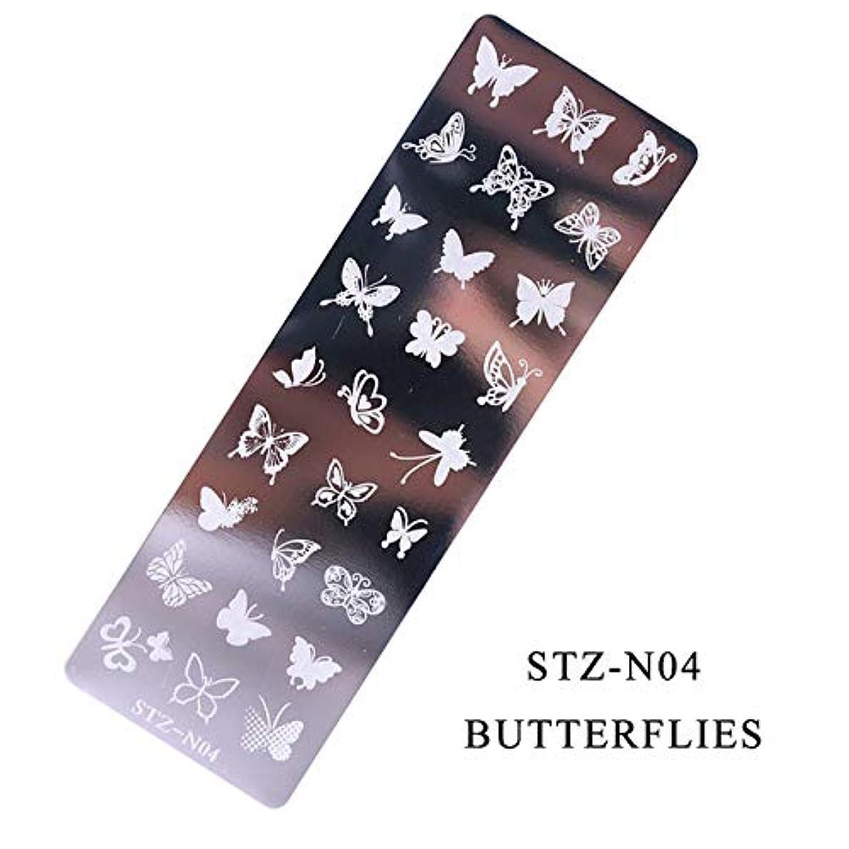 1枚 花 フラワー クリスマス 蝶々 スタンプピング プレート ネイル スタンプ ネイルツール ネイルアート (4)