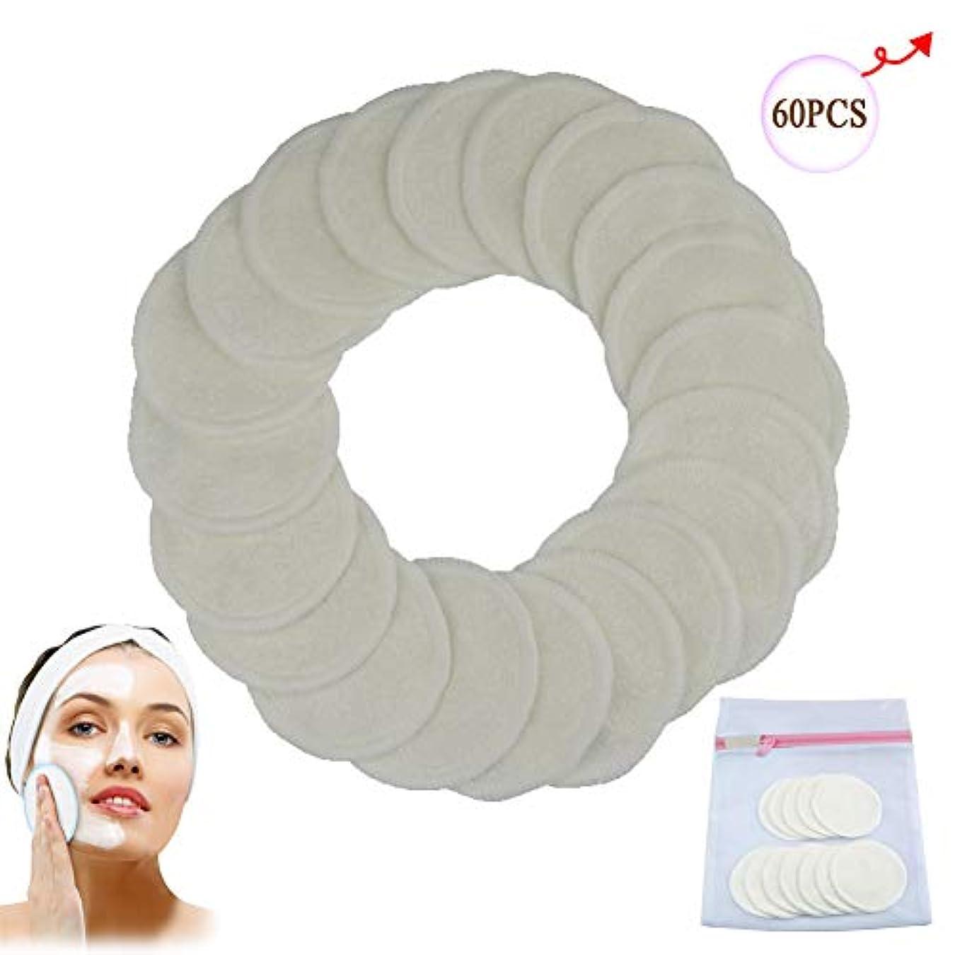 ママウール回復するリムーバーパッド、再利用可能な2層の竹繊維の綿パッド、洗えるワイプソフトと快適なランドリーバッグ用女性フェイス/アイ/リップ,60PCS