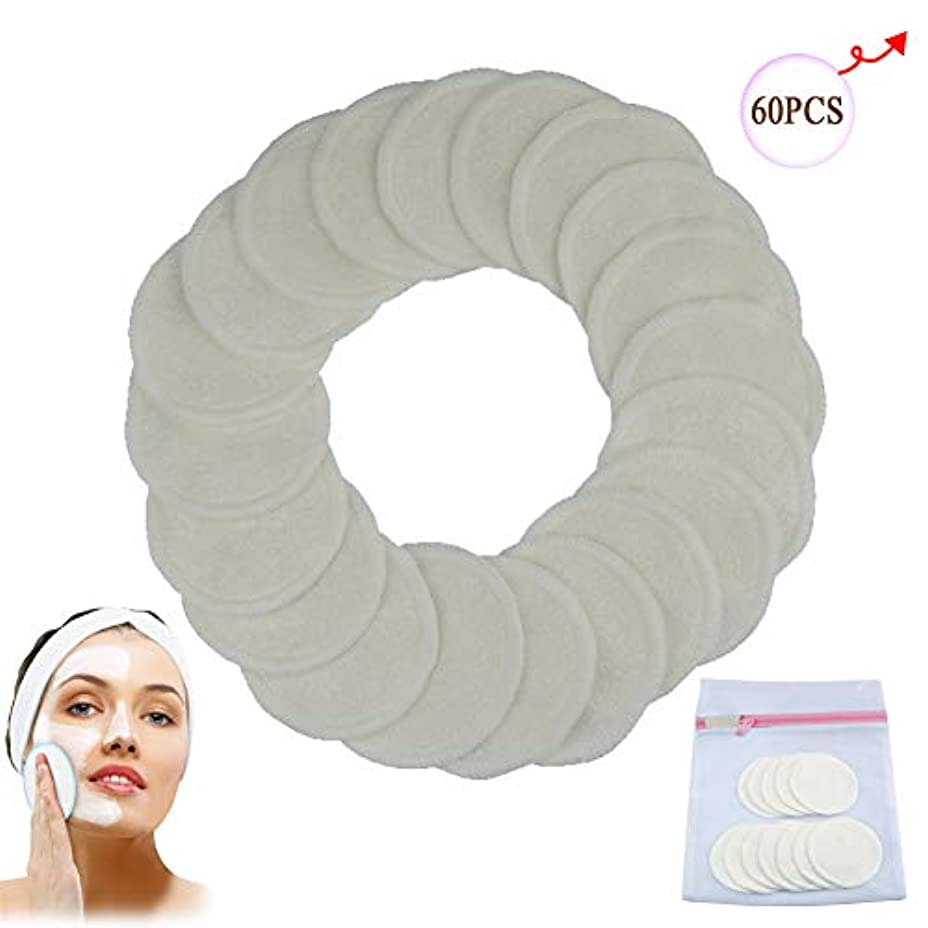 レイ簡略化する思想リムーバーパッド、再利用可能な2層の竹繊維の綿パッド、洗えるワイプソフトと快適なランドリーバッグ用女性フェイス/アイ/リップ,60PCS