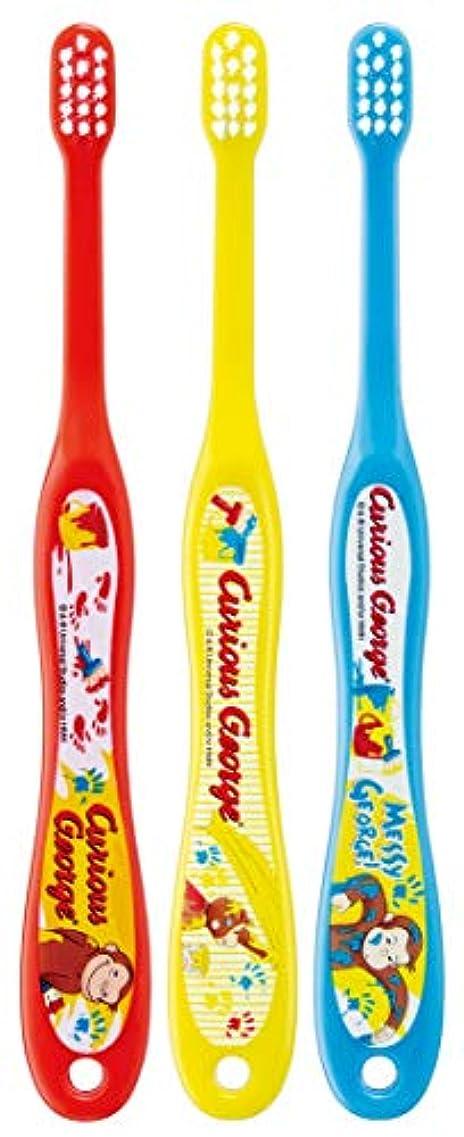 左美徳提供されたスケーター 歯ブラシ 乳児用 0-3才 やわらかめ 3本入 歯ブラシ おさるのジョージ ひとまねこざる 15cm TB4ST