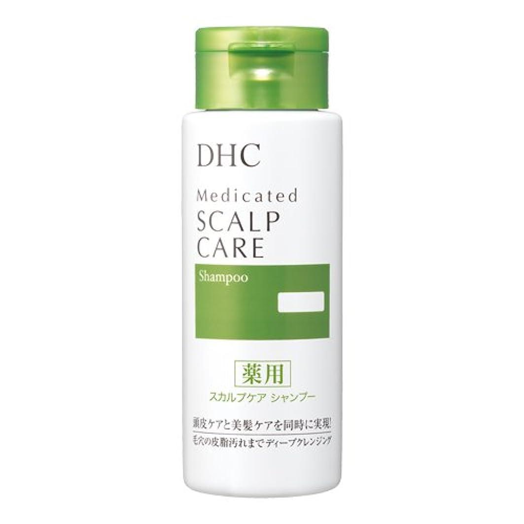 薄暗いコミット日付【医薬部外品】DHC薬用スカルプケア シャンプー<ミニ>