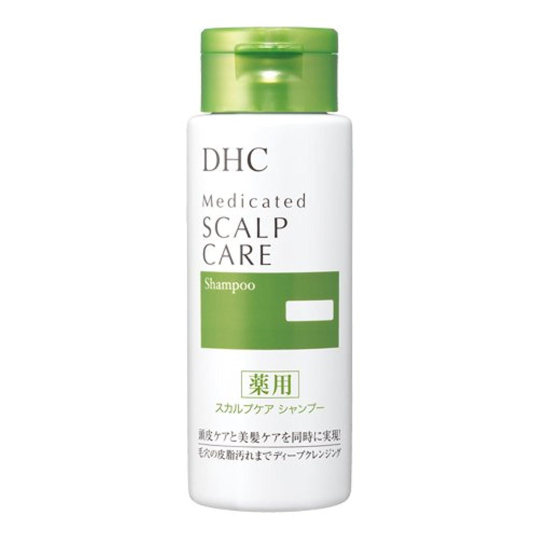 集計ボリューム暖かく【医薬部外品】DHC薬用スカルプケア シャンプー<ミニ>