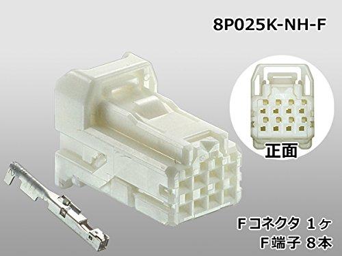 025型NHシリーズ8極メス端子側カプラーキットF025-NH 8P025K-NH-F