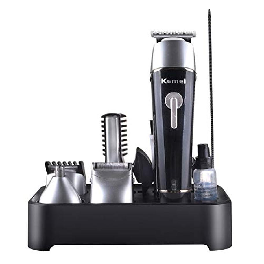 氷セミナー寄託QINJLI 電気髪クリッパー鼻ナイフ剃刀シェーバー多 function スーツ体を洗う基本 16 * 3.5 cm を充電
