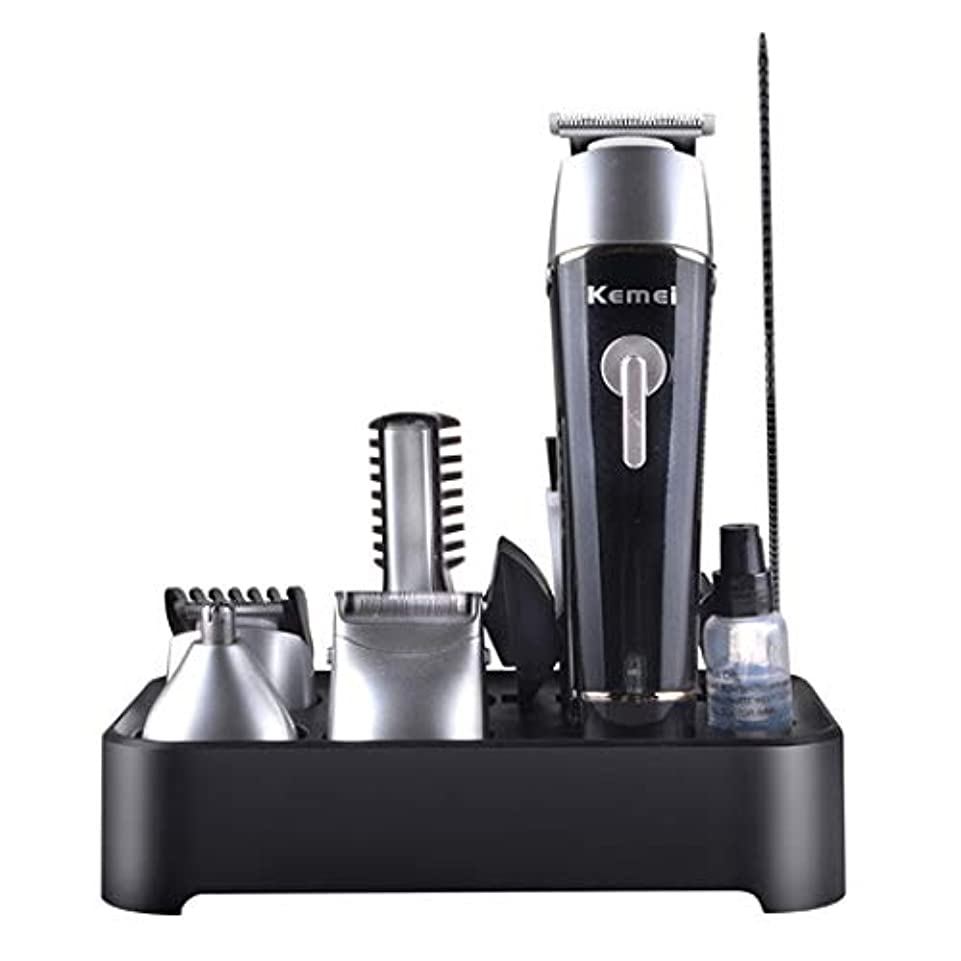振る証言恥ずかしさQINJLI 電気髪クリッパー鼻ナイフ剃刀シェーバー多 function スーツ体を洗う基本 16 * 3.5 cm を充電