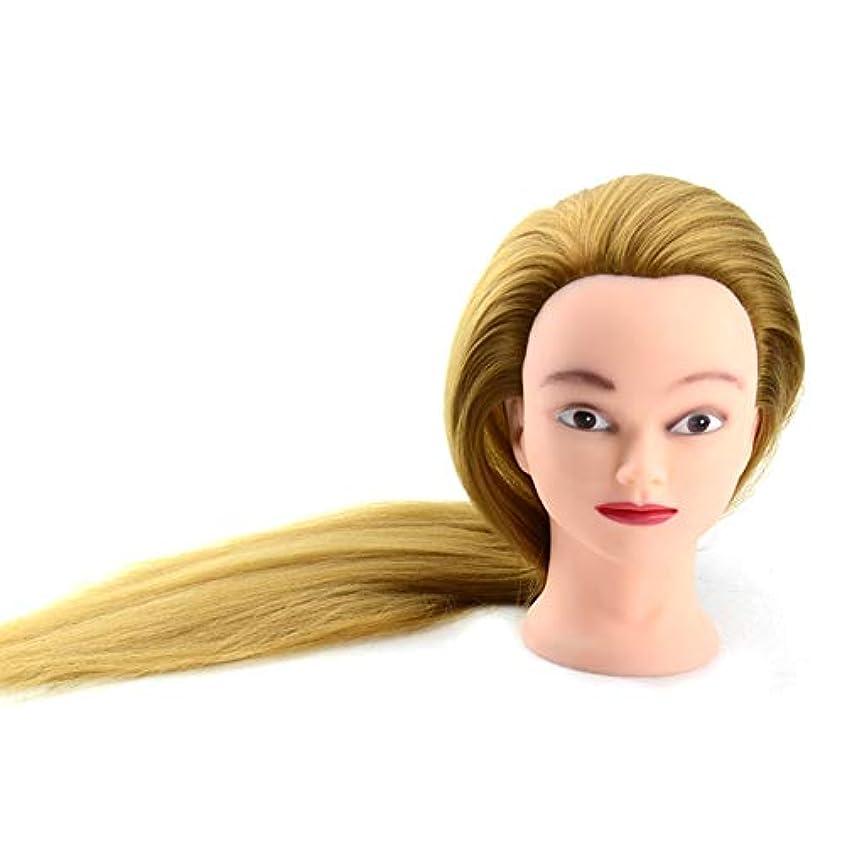 事務所黙認する長さ化学繊維ウィッグヘッドモデル花嫁メイクスタイリング練習ダミーヘッドサロントリミング学習マネキンヘッド