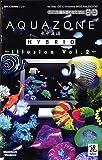 AQUAZONE 水中庭園 HYBRID イリュージョン Vol.2
