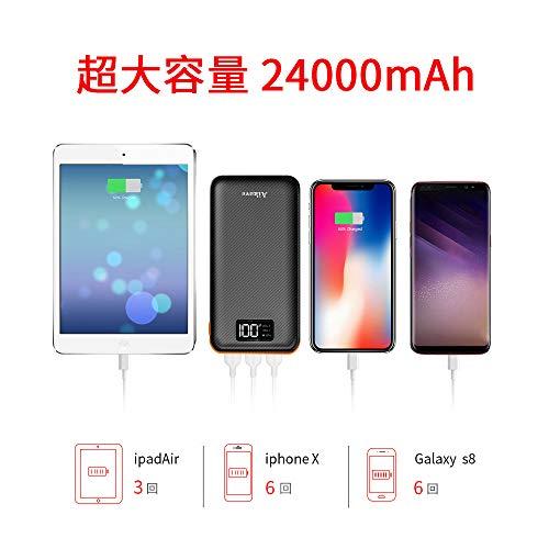 Aikove モバイルバッテリー 大容量 24000mAh 急速充電 2USB入力ポート(2.4A+2.4A) 3USB出力ポート (2.4A+2.4A+2.4A) 三台同時充電でき iPhone/iPad/Android各種対応 地震/災害/旅行/出張/アウトドア活動などに大活躍 2枚目のサムネイル