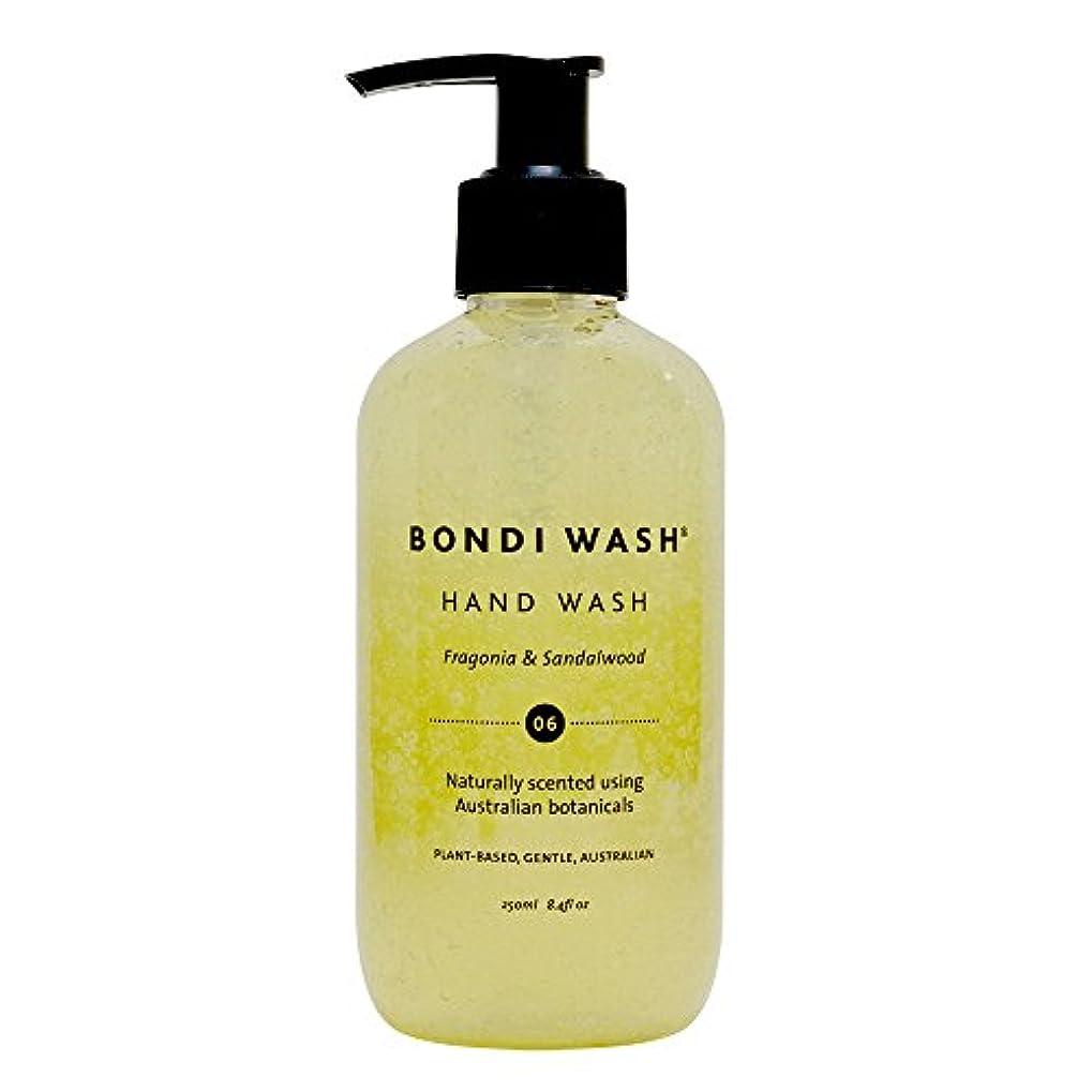 梨夜明け公式BONDI WASH ハンドウォッシュ フラゴニア&サンダルウッド 250ml
