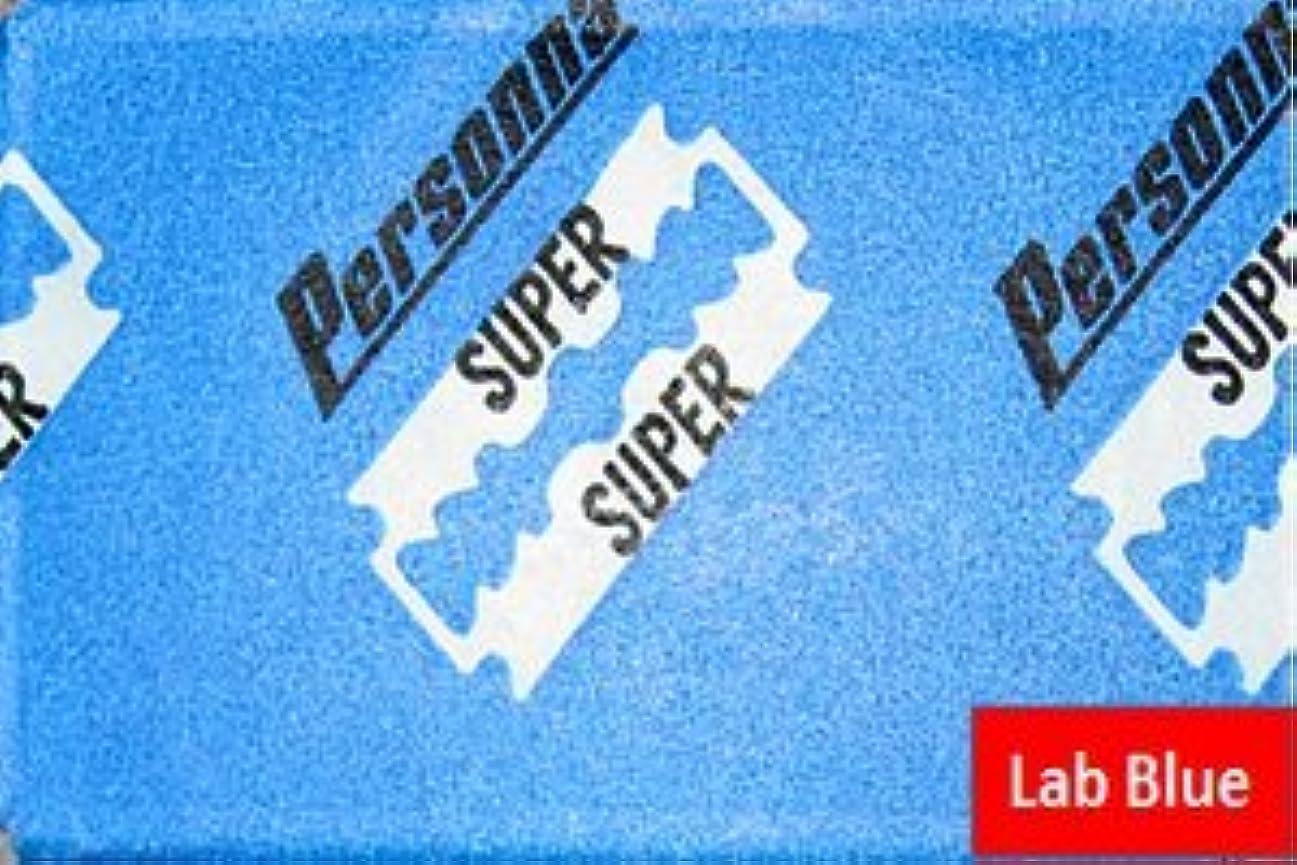 より平らな識字自分自身Personna Lab Blue 両刃替刃 5枚入り(5枚入り1 個セット)【並行輸入品】