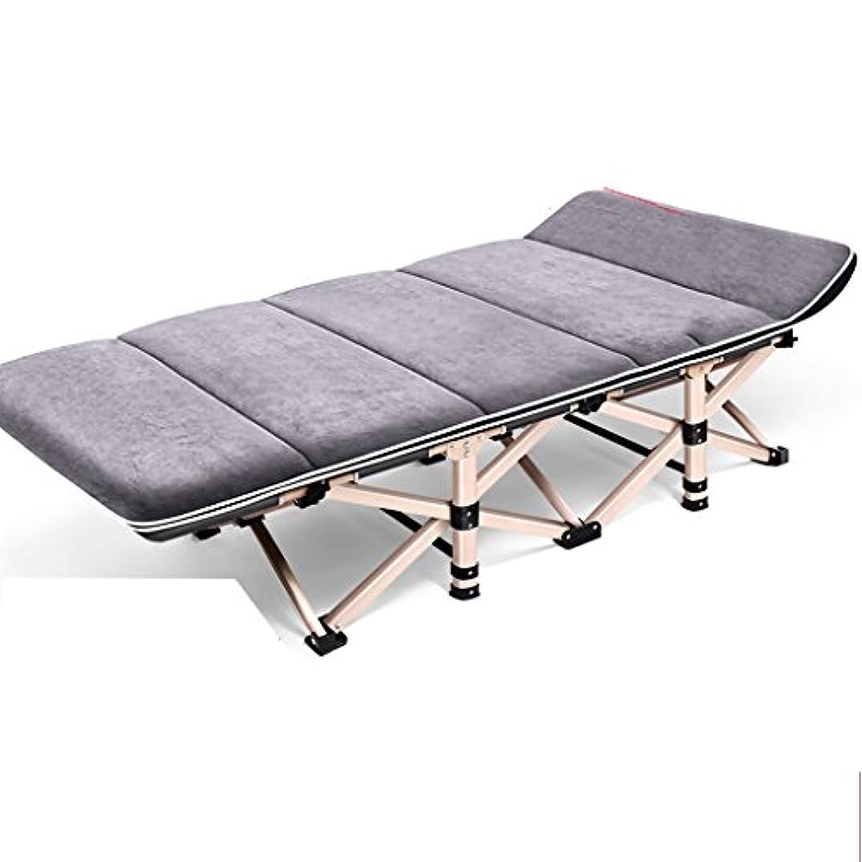 同化予言するサイクロプス折りたたみ式ベッド 折り畳み式ベッドシングルベッドホームアダルトベッドシエスタラウンジチェアオフィスシンプルベッドマーチングエスコート (Color : Gray, Size : 190*75*36 cm)