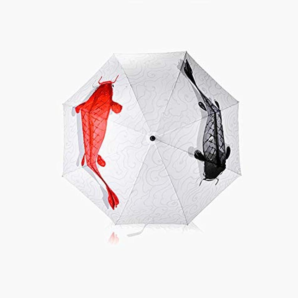 体操選手に関してトランクライブラリHOHYLLYA ゴルフ傘フィッシュパターンロングハンドル日傘傘防水UVプロテクション自動開閉雨傘日傘 sunshade (色 : ホワイト)