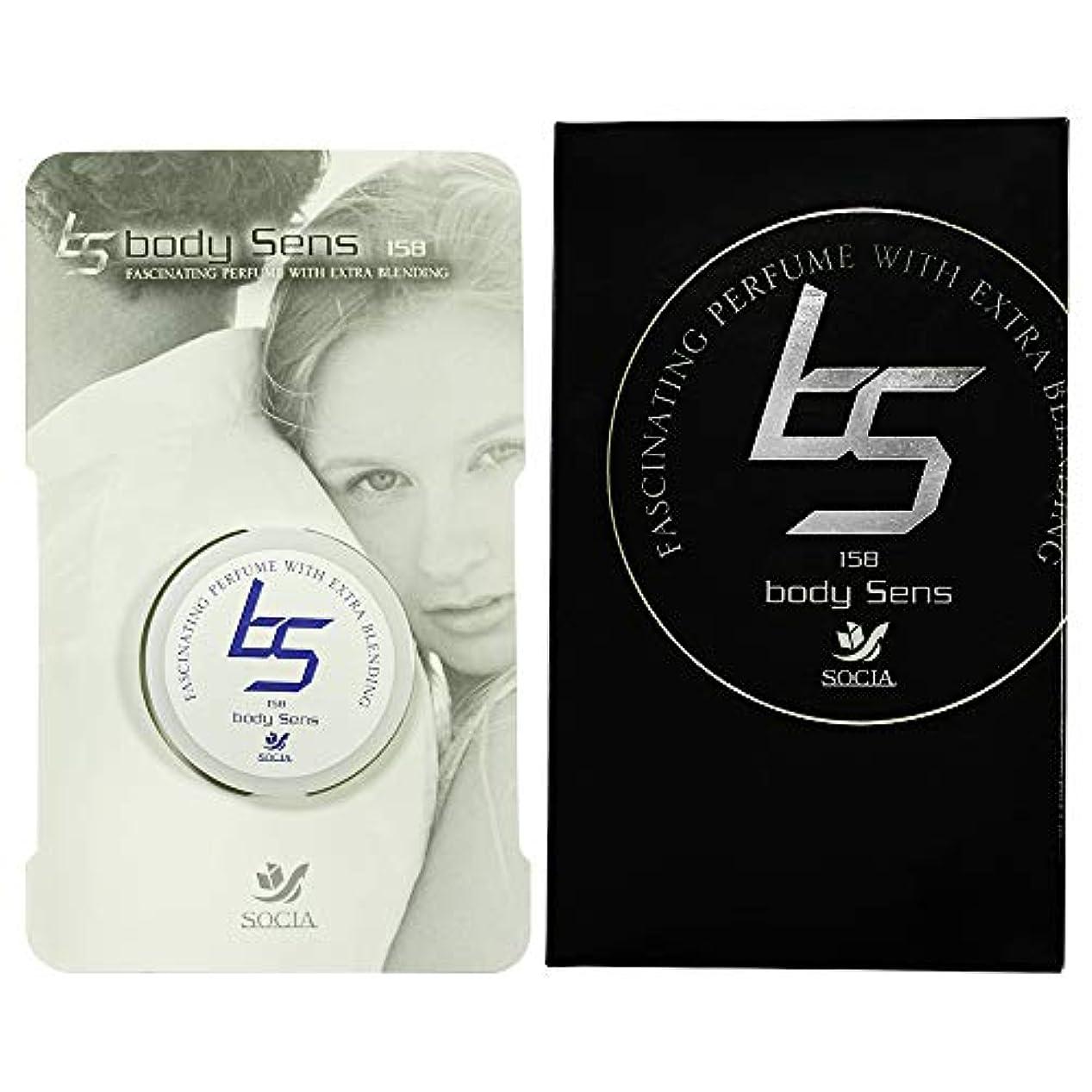 のため望ましいライブソシア (SOCIA) ボディセンス 男性用 魅力を広げる フェロモン 香水 (微香性 ムスク系の香り) メンズ用 練り香水 (4g 約1ヶ月分)