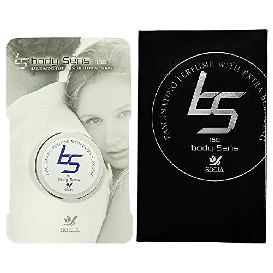 シールド磁器群衆ソシア (SOCIA) ボディセンス 男性用 魅力を広げる フェロモン 香水 (微香性 ムスク系の香り) メンズ用 練り香水 (4g 約1ヶ月分)