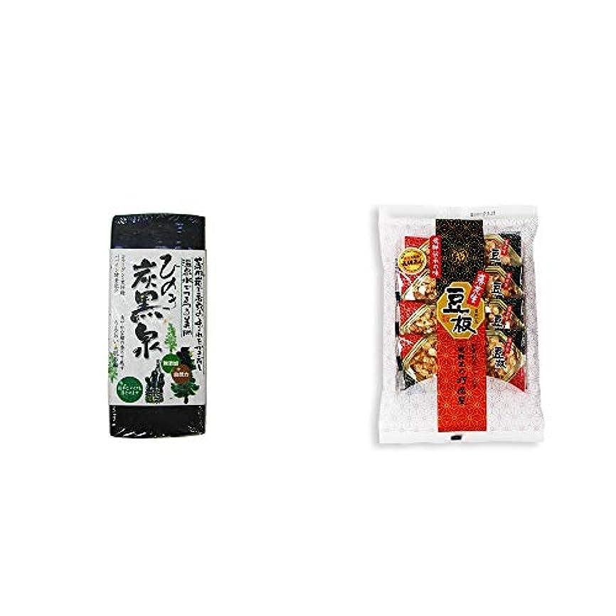 グレー壁統治する[2点セット] ひのき炭黒泉(75g×2)?飛騨銘菓「打保屋」の駄菓子 豆板(8枚入)