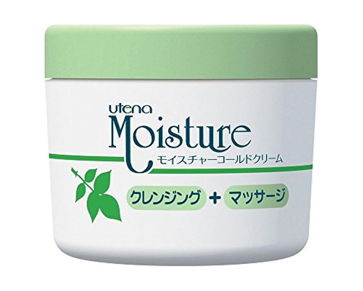 ひねくれた分泌する好ましいウテナ モイスチャーコールドクリーム (洗い流し?ふきとり両用タイプ) 250g
