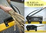 押し切り 刃渡り 【 360mm 】 押切 藁切り カッター 押し切りカッター 藁カッター コJZ
