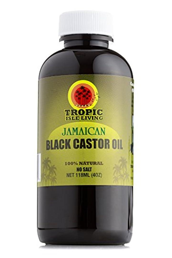 進化開始台風Tropic Isle Living ジャマイカ黒ヒマシ油(4オンス/118ミリリットル) Jamaican black castor oil (4oz / 118ml)