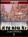 バンド・オブ・ブラザース Vol.5[HD-DVD] [HD DVD]