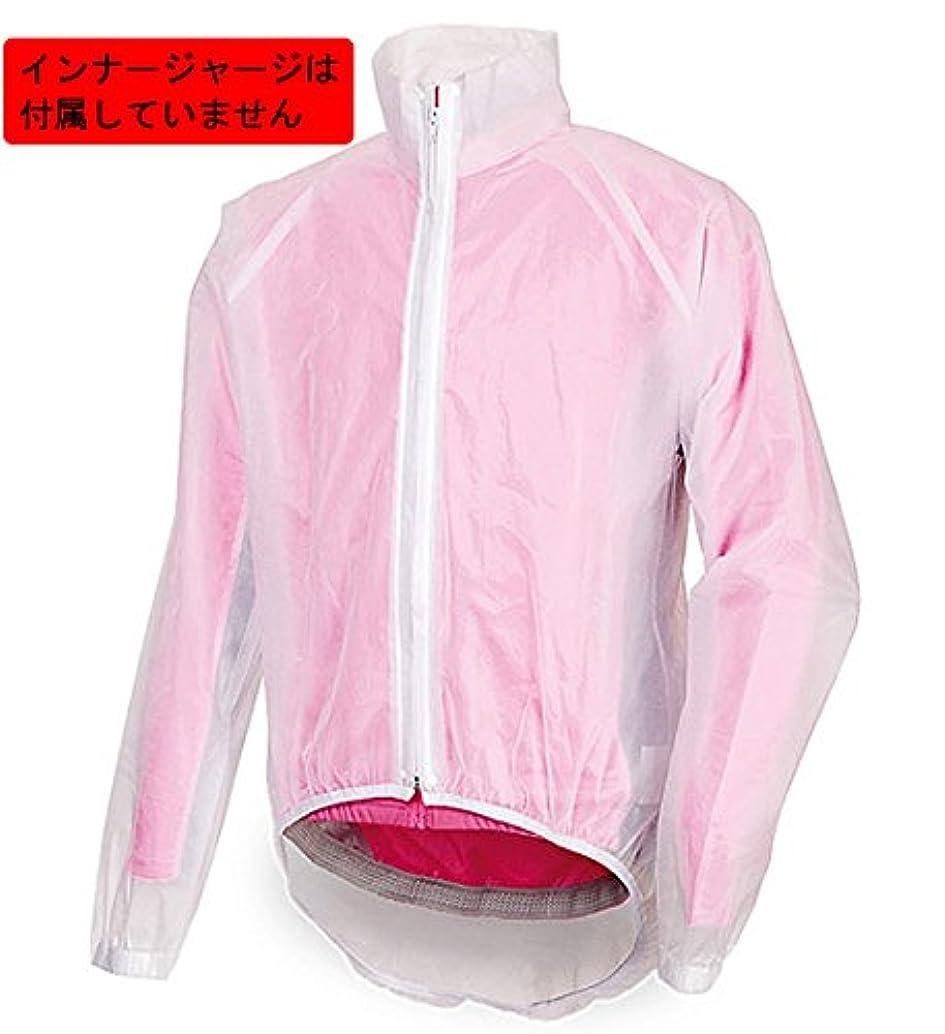 猟犬柔らかい集団Kajimeiku サイクル EVA 防水ジャケット 3Lサイズ CY-005 ユニフォームのカラーやゼッケンが見える!
