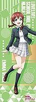 【桜坂しずく】ラブライブ!虹ヶ咲学園スクールアイドル同好会 コレクションポスター