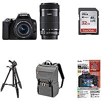 Canon デジタル一眼レフカメラ EOS Kiss X10 ダブルズームキット ブラック EOSKISSX10BK-WKIT+アクセサリー5点セット