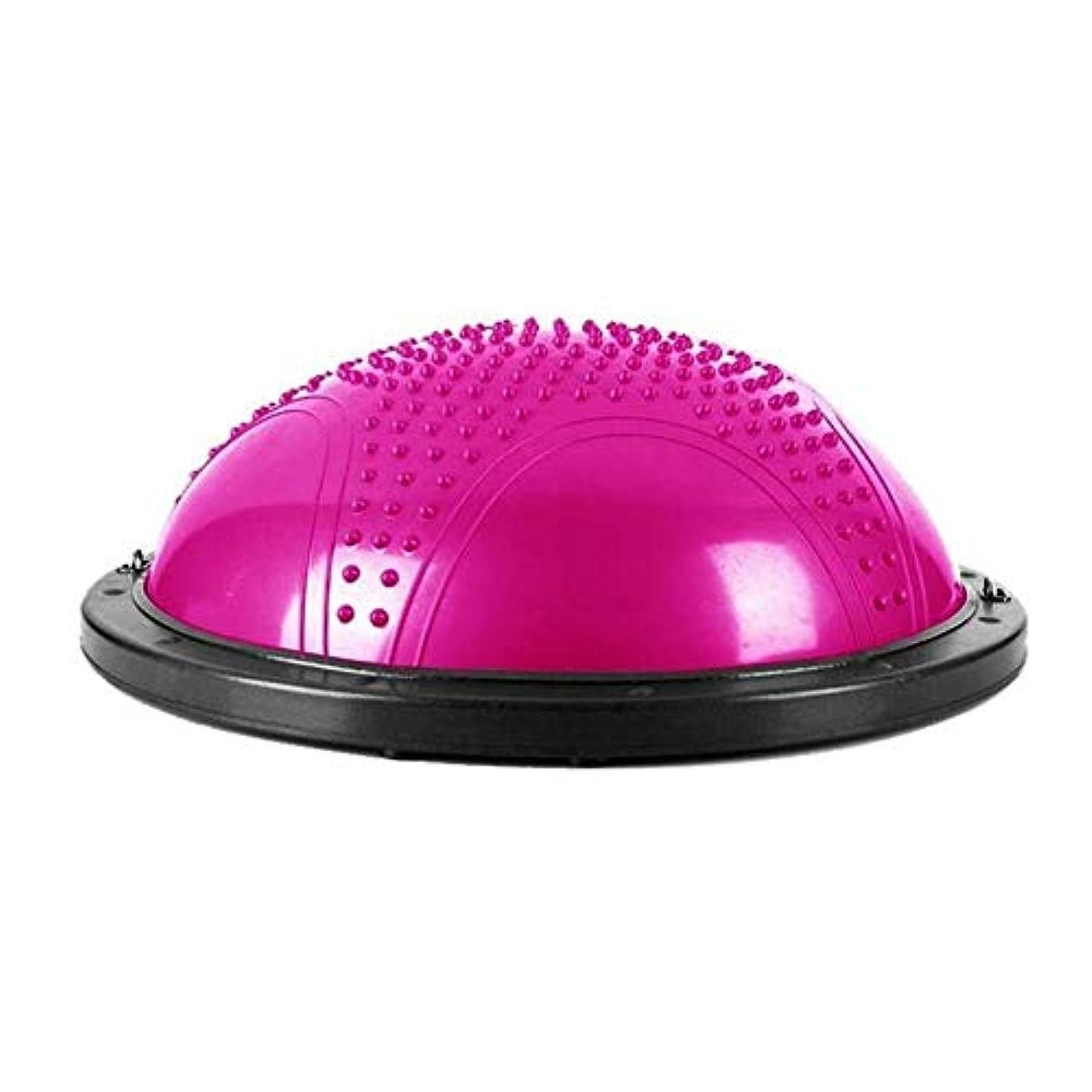 わがまま政治読書をするTXC- スピードボールフィットネスボールバランスボール半球半球肥厚防爆ヨガボールスポーツシェーピング半球 耐久性 (Color : Pink)