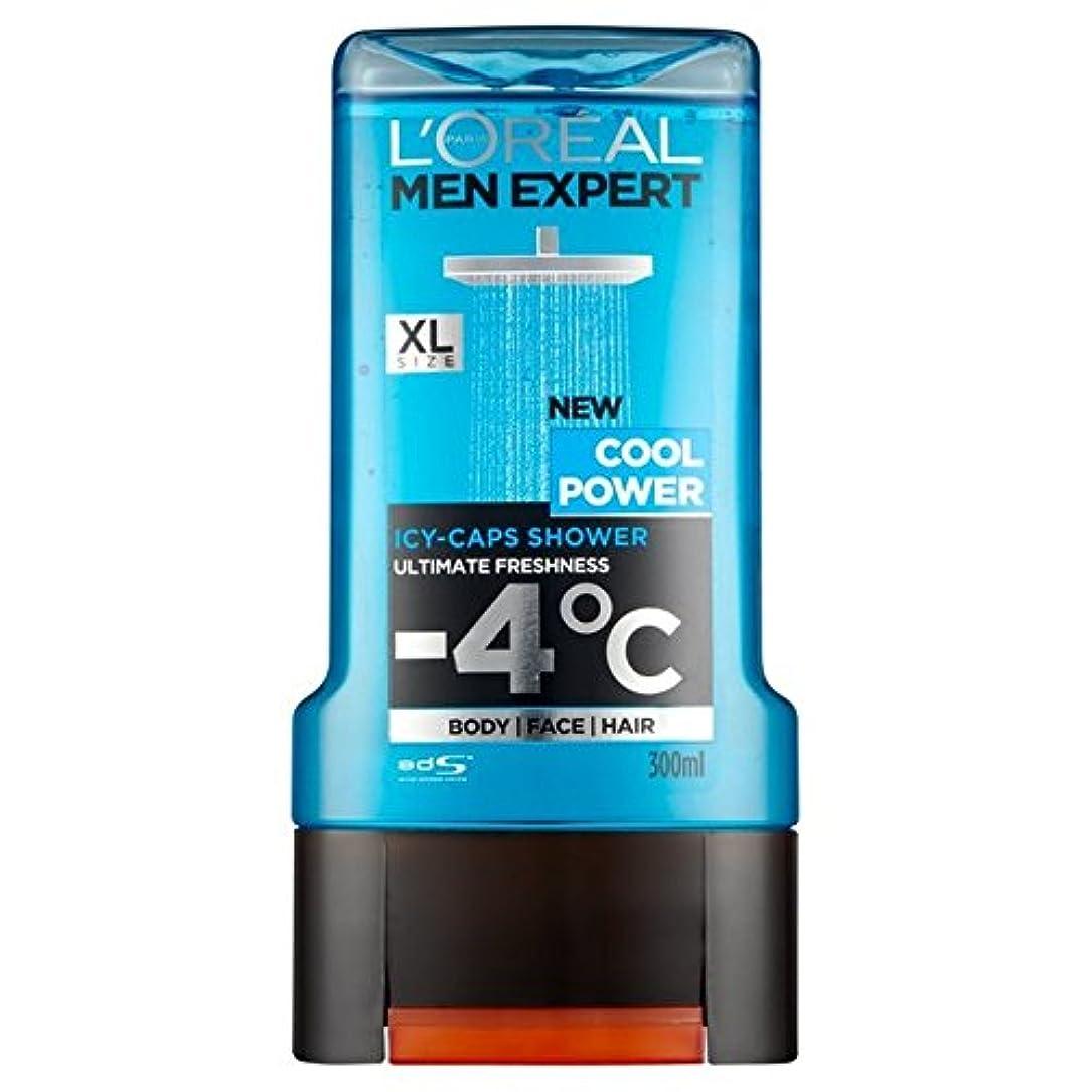 毛細血管人事どうしたのロレアルパリの男性の専門家のクールなパワーシャワージェル300ミリリットル x4 - L'Oreal Paris Men Expert Cool Power Shower Gel 300ml (Pack of 4) [並行輸入品]
