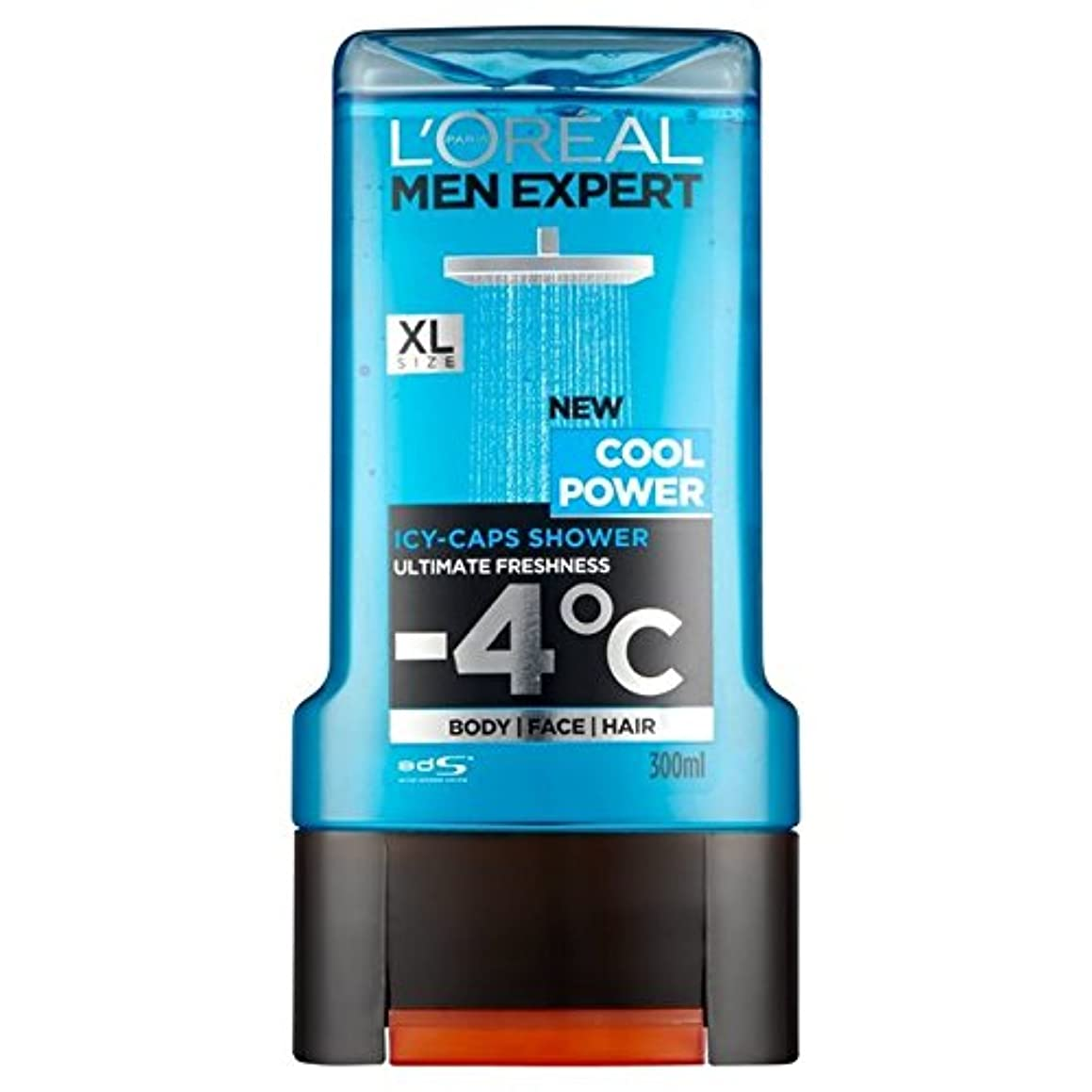 ナラーバー水分つかむロレアルパリの男性の専門家のクールなパワーシャワージェル300ミリリットル x4 - L'Oreal Paris Men Expert Cool Power Shower Gel 300ml (Pack of 4) [並行輸入品]