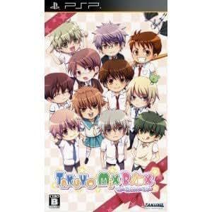TAKUYO MIX BOX ~ファースト アニバーサリー~ - PSP