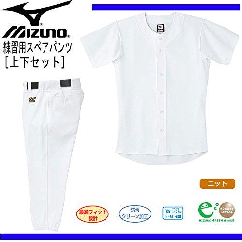 ミズノ(MIZUNO) 練習用上下セット(ニット) 12JG6N1001 01 ホワイト M