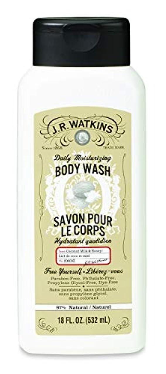 重要な役割を果たす、中心的な手段となるシャワーうぬぼれJ.R.Watkins(ジェイ?アール?ワトキンス) ボディウォッシュ ココナッツミルク&ハニー 532ml