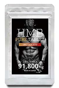 HMB PURE TABLET ピュアタブレット 360錠 1袋 91800mg HMBサプリメント