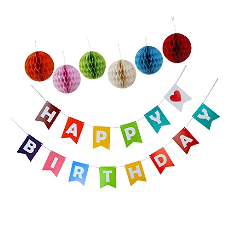 SONONIA 子供 誕生日 装飾 ティッシュポンポン バナー