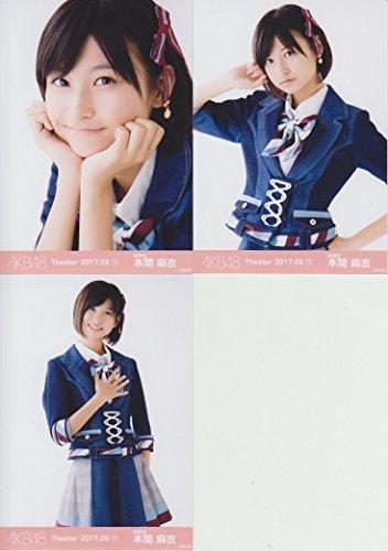 AKB48公式生写真 Theater 2017.09 ① 3枚コンプ【本間麻衣】 9月