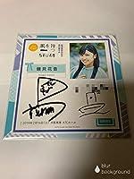 STU48 磯貝花音さん 直筆サイン入り色紙