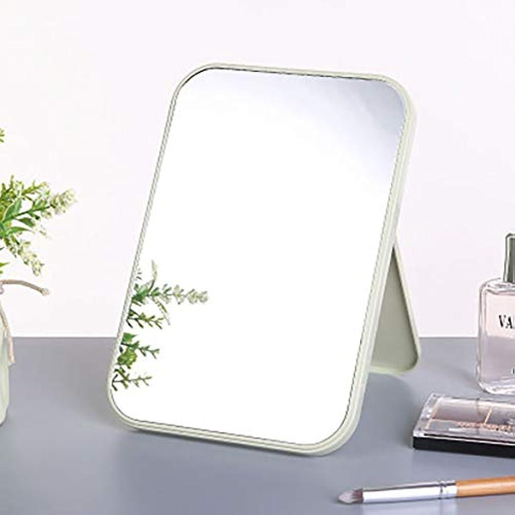ダメージ緩むこどもの日Intercorey化粧品ミラー折りたたみポータブル大型スクエア高精細片面化粧鏡