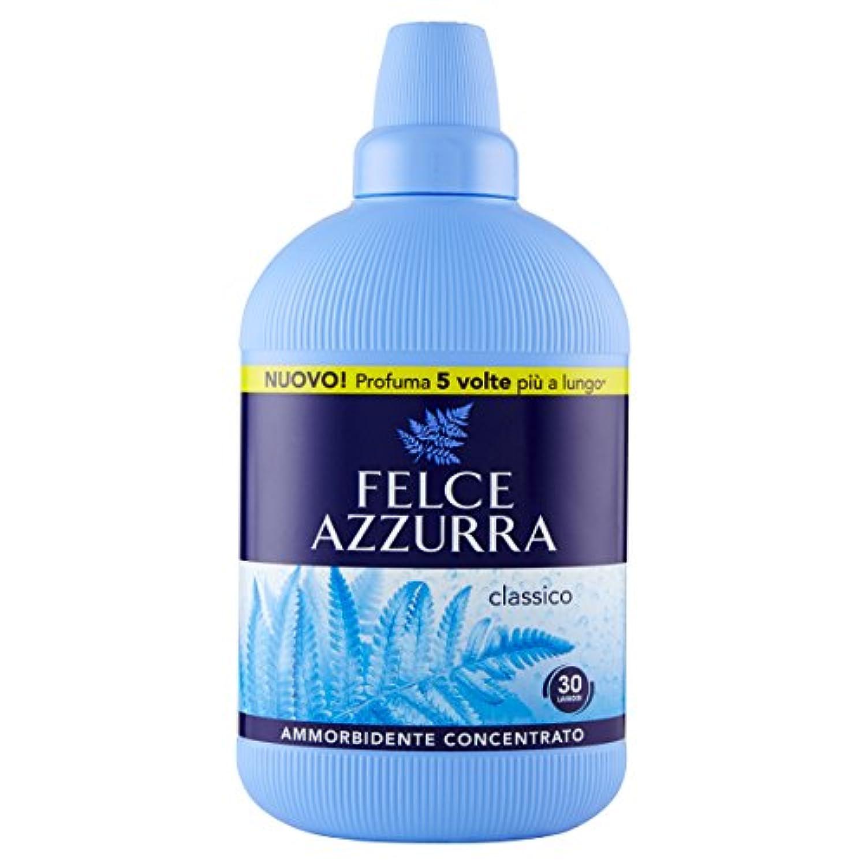 フェルチェアズーラ クラシック ソフナー 濃縮衣料用柔軟剤 750mL