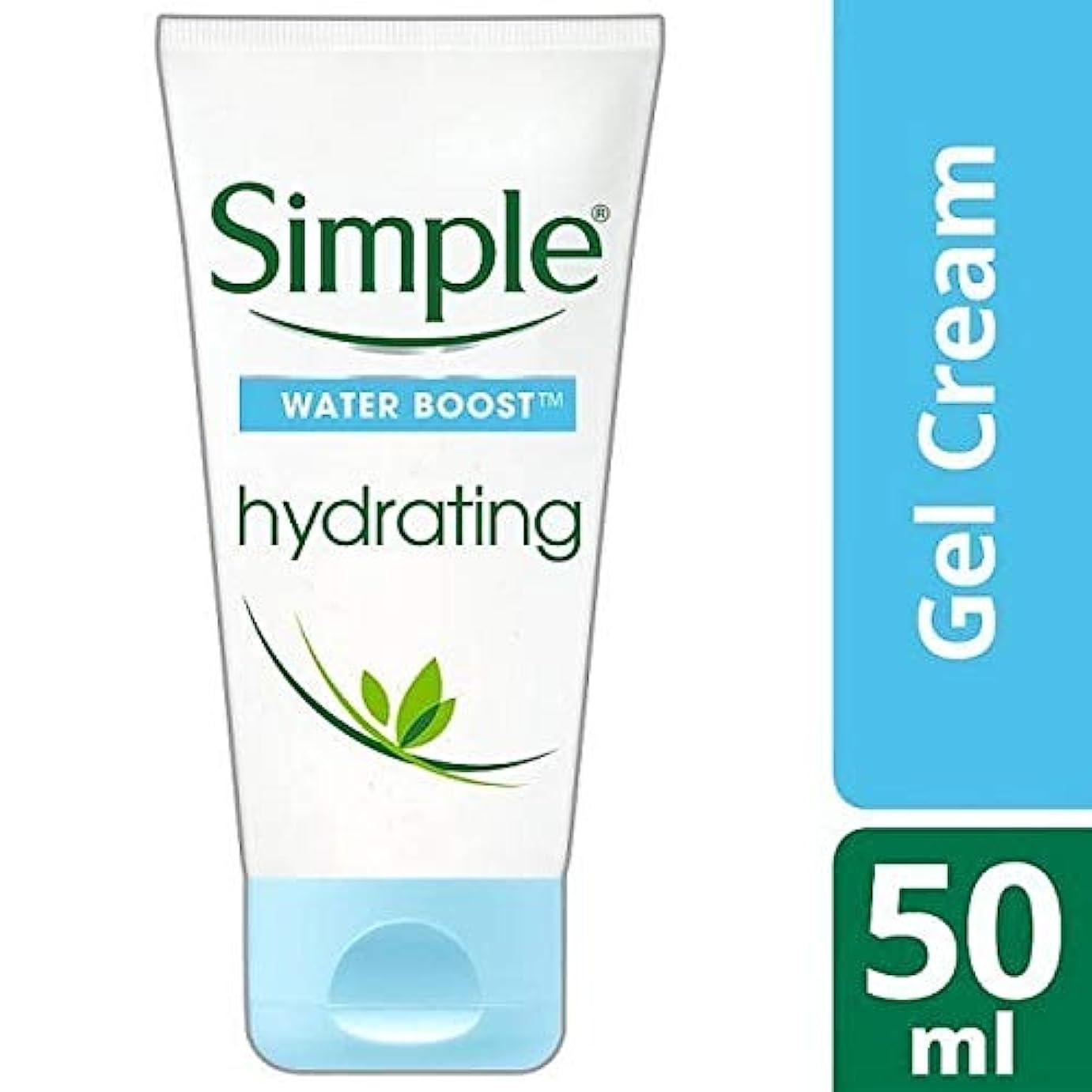 蛇行ベース湿気の多い[Simple ] シンプルな水ブースト水和ゲルフェイスクリーム50Ml - Simple Water Boost Hydrating Gel Face Cream 50ml [並行輸入品]