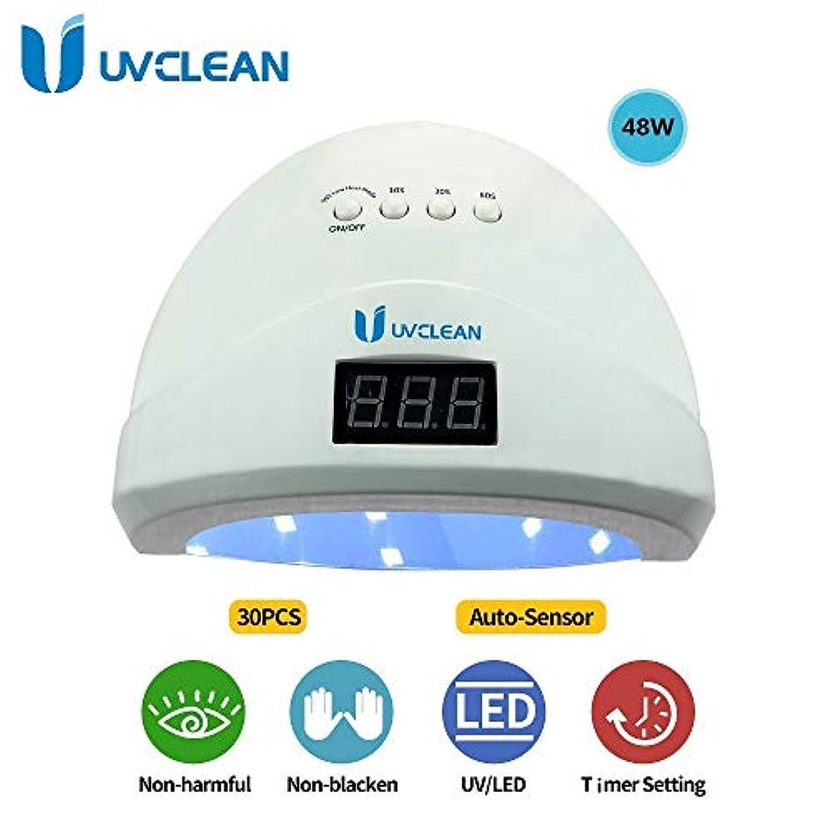 胚ベース感性自動センサーを有する48Wのネイルサロンランプ、ネイルカラー硬化ランプ、紫外線ネイル乾燥機