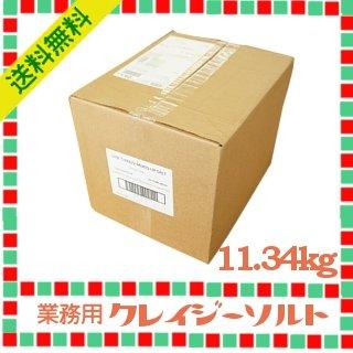 日本緑茶センター クレイジーソルト(25ポンド)