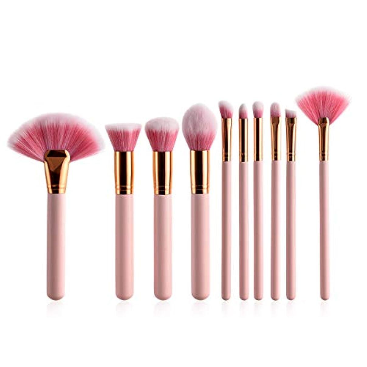 指令抹消方言CHANGYUXINTAI-HUAZHUANGSHUA 10化粧ブラシ、粉末ベース、パウダー、アイシャドウ、ブラシ、高光沢ブラシ。 (Color : Pink)