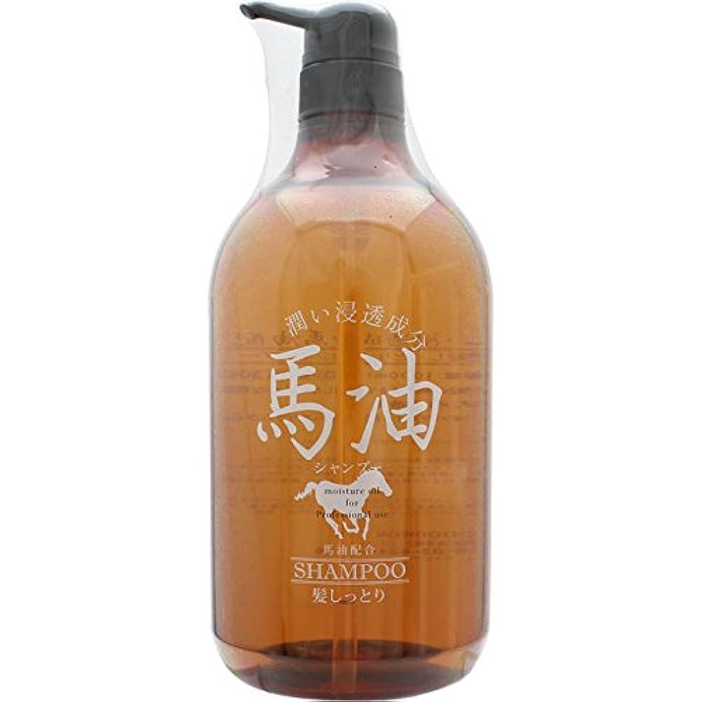 オーナーパステルバスルーム宇津木産業 髪しっとり 馬油シャンプー 1000ml