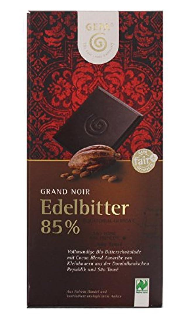 たとえ経歴ソビエトゲパ GEPA チョコレート オーガニック フェアトレード ダーク ヴィーガン グランノワール カカオ85% ハイカカオ 100g