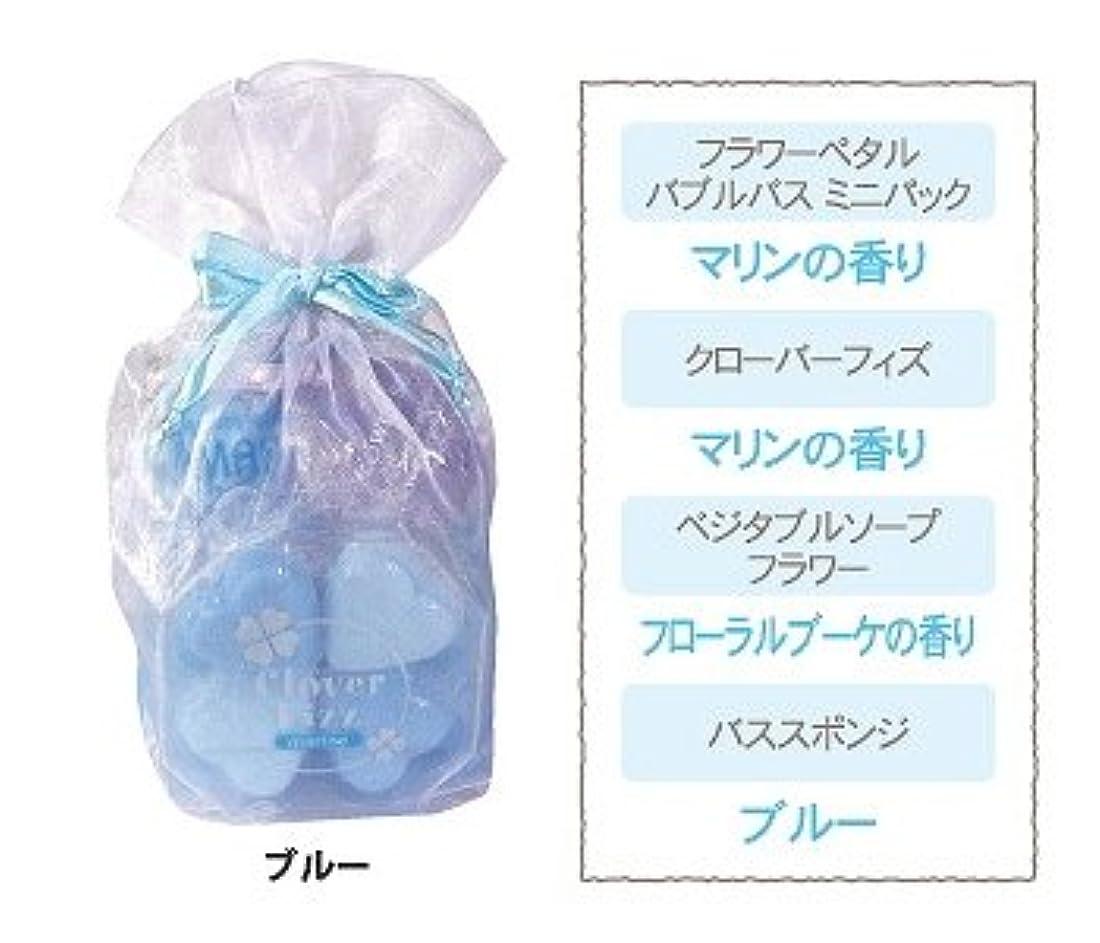 乱雑な矩形ソーダ水グレイス バスギフト ブルー 6個セット